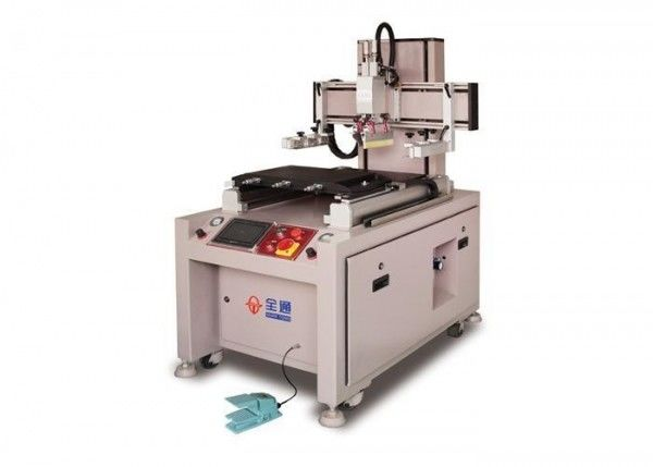 Diffusion Sheet Screen Printing Machine
