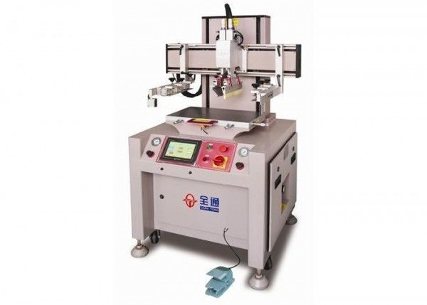 In Mold Decoration Screen Printing Machine