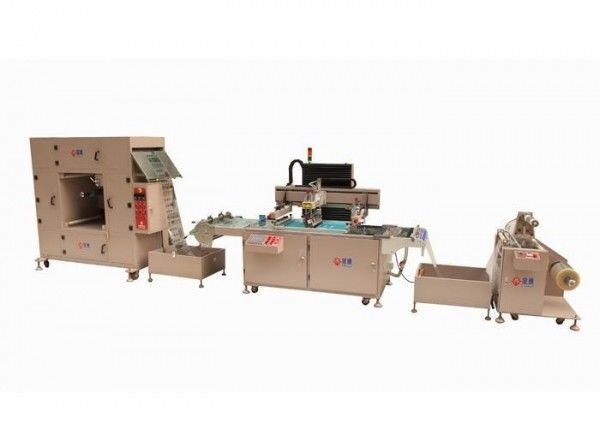 IMD Screen Printing Machine